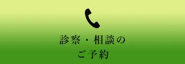 TEL.078-811-4618